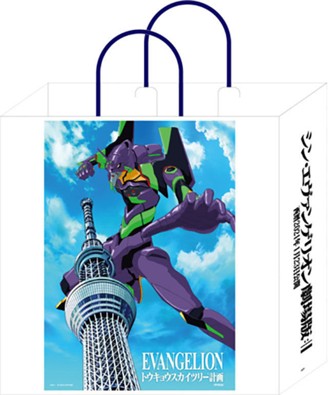 消費額滿3,000日圓以上就可以得到原創手提袋 / オリジナルショッパー(イメージ) (C)カラー (C)TOKYO-SKYTREE