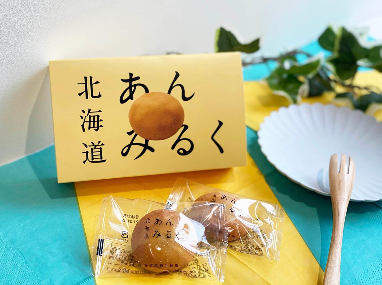 11 Best Antenna Shops in Ginza and Yurakucho