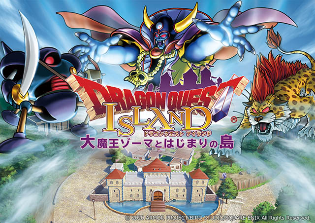 勇者鬥惡龍島(Dragon Quest Island)