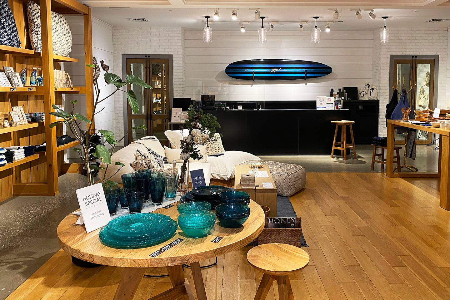 20 Best Miscellaneous Goods Shop in Harajuku & Omotesando