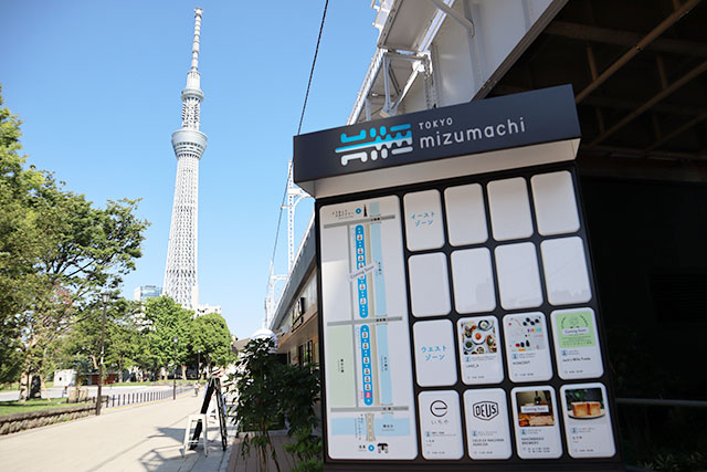 TOKYO mizumachi, just across Sumida River Walk from Asakusa area