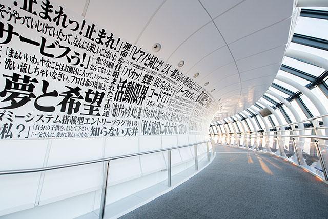 エヴァアーカイブ/ (C)カラー (C)TOKYO-SKYTREE