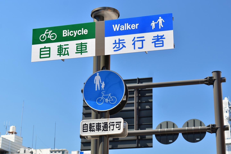 일본에서 운전 시 도로 표지판 & 주의할 점 체크하기!