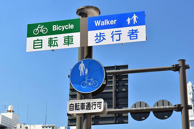 准备在日本自驾的人必看!让你快速了解日本「交通规则」&「交通标志」
