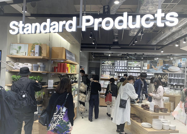 일본 다이소의 진화! '스탠다드 프로덕트' 시부야 마크시티점 오픈!