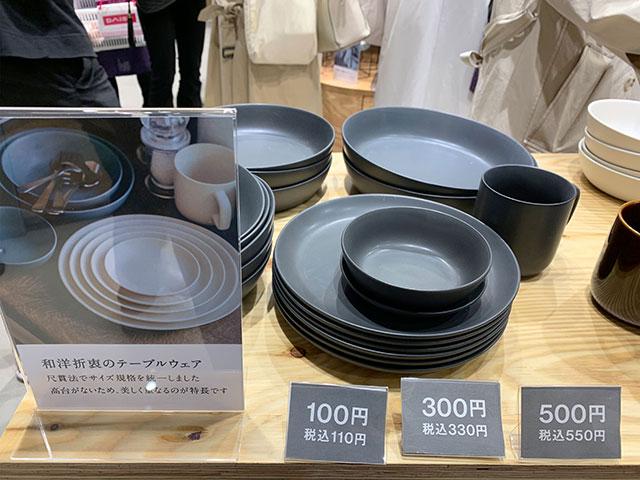 餐盤可以一個個重疊方便收納