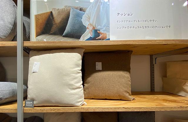 抱枕 500日圓(未稅)