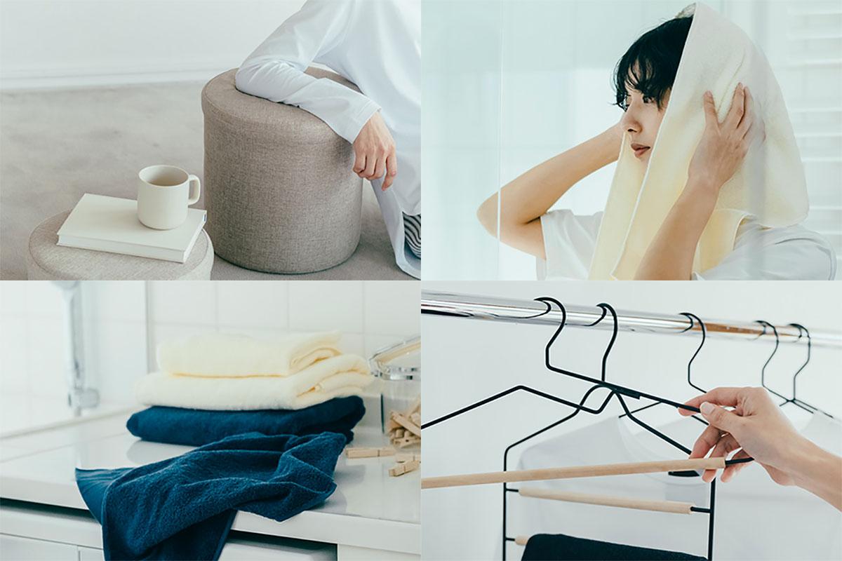 【澀谷】「DAISO大創」推出新品牌「Standard Products」!100日圓起跳卻有著不輸無印良品的高級質感