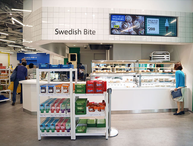 鮮食專區「Swedish Bite」