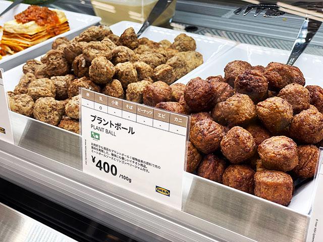 肉丸子300~400日圓/100g(含稅)