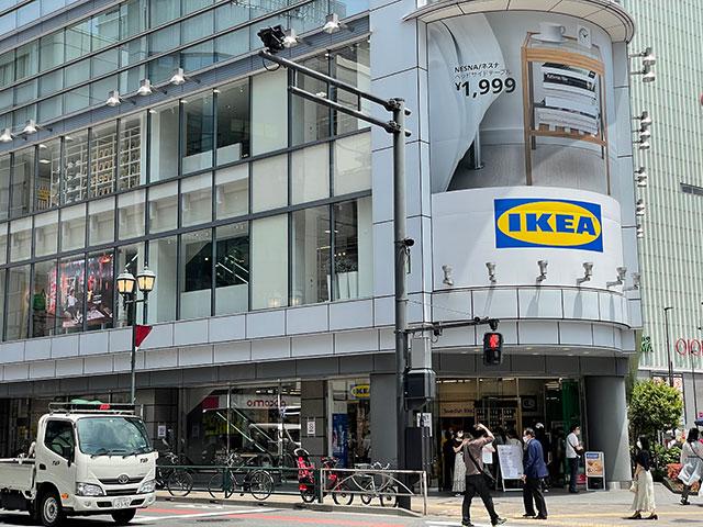「IKEA新宿」