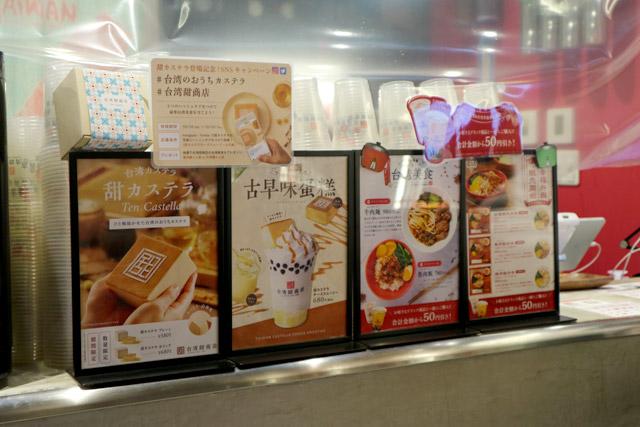 有許多台灣美食!