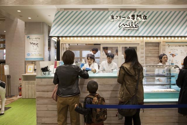 鮮奶油專賣店 Milk 立川店 外觀