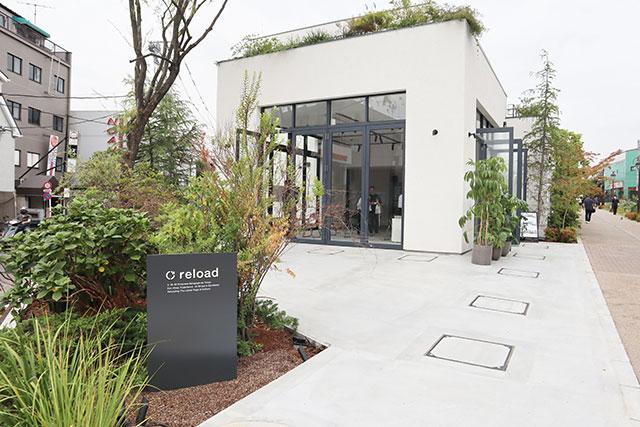 【東京】下北澤新景點「Reload」誕生!11間充滿個性的時尚小店任你逛!