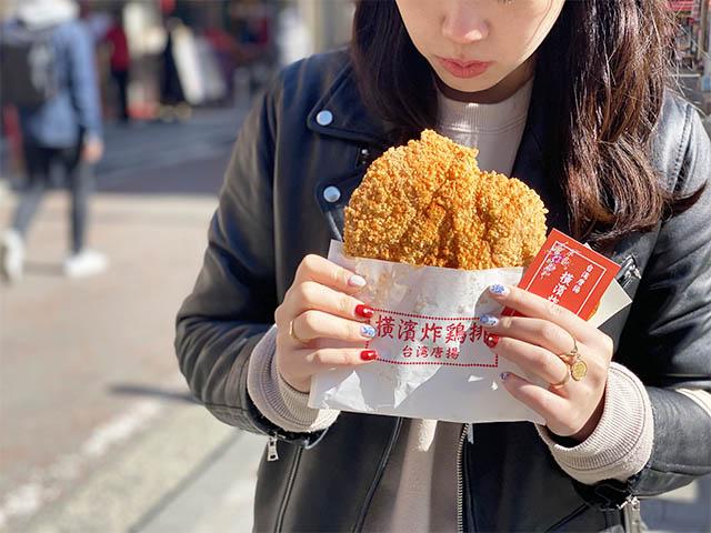 橫濱炸雞排 台灣炸雞排