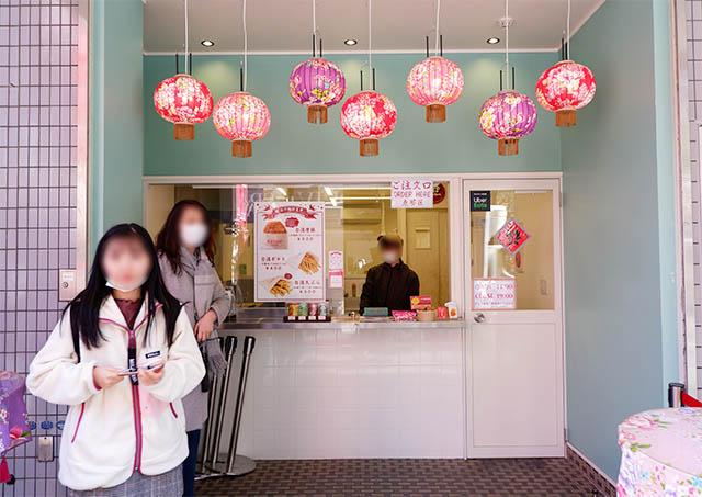 橫濱炸雞排 外觀