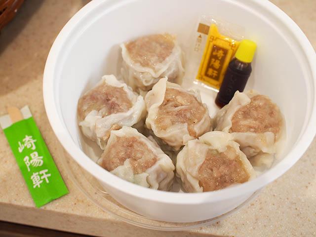 古早味燒賣 450日圓(含稅) / 6個