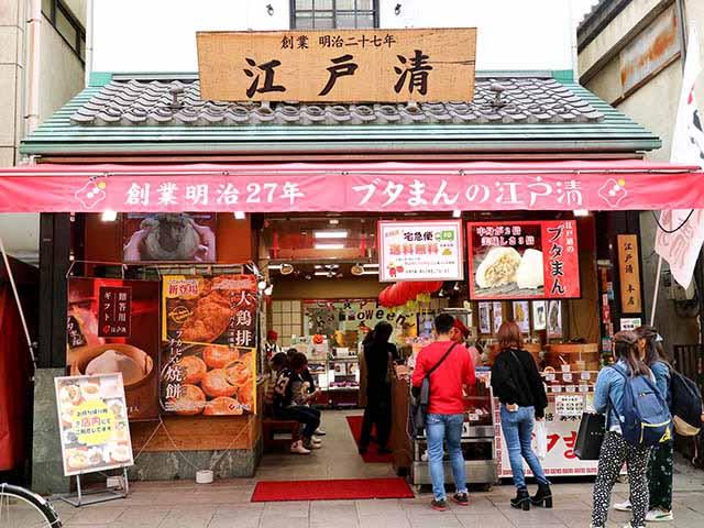 江戸清 中華街本店 外觀