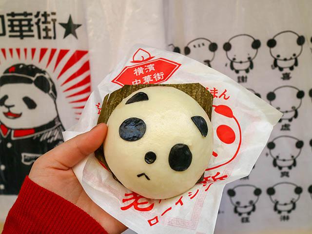 熊貓包(巧克力卡士達醬) 300日圓(含稅)