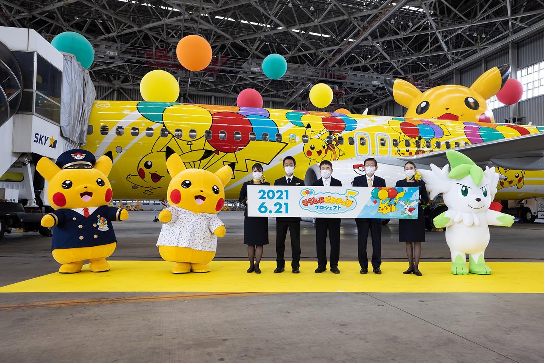 皮卡丘彩繪飛機回來了!翱翔在東京、沖繩之間的天際