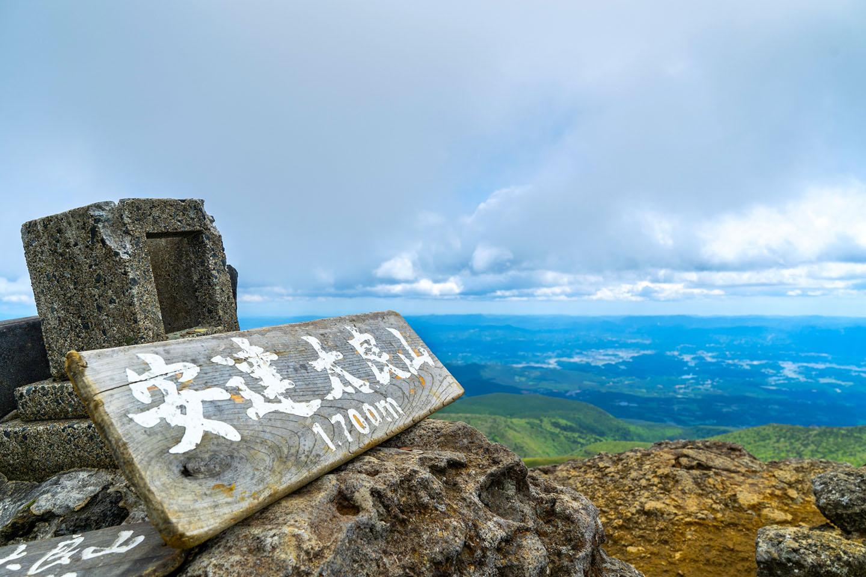 Hiking Mt. Adatara Top 100 Mountains in Japan