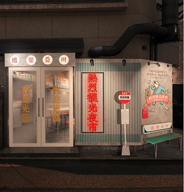 【京都】日本首间以亚洲夜市为主题的餐厅「热烈屋台」在京都登场!