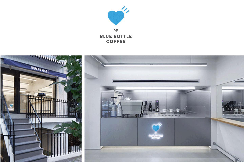 【東京|澀谷】藍瓶咖啡x日本潮牌!「HUMAN MADE by Blue Bottle Coffee」於東京正式登場