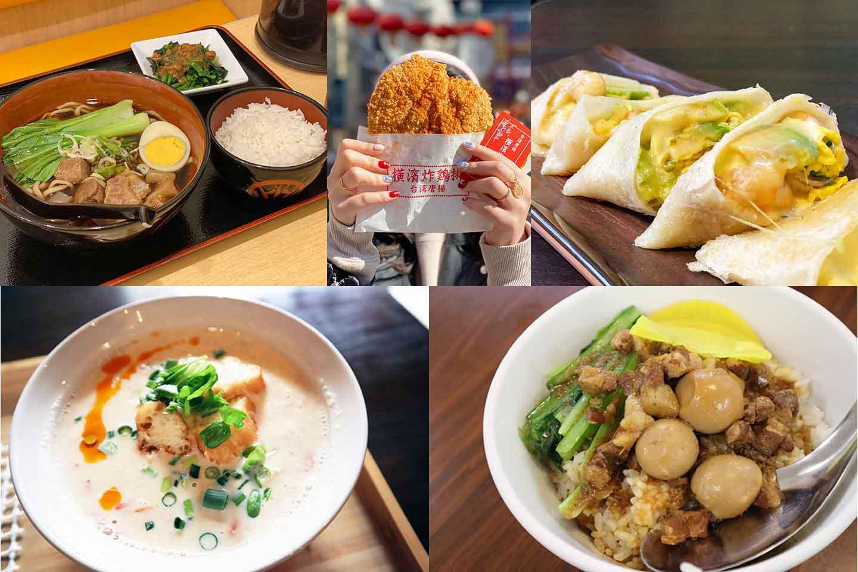 【東京・神奈川】精選5間最「台」料理店!不用回台也能享受超道地台灣料理