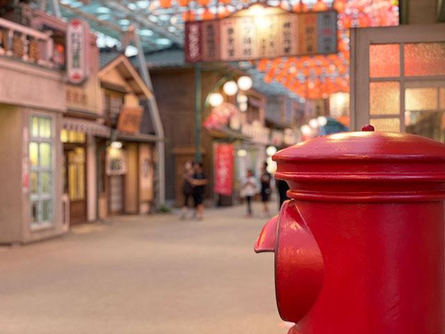 【东京近郊|西武游乐园】2021年重新开幕!犹如走进时光隧道回到「昭和时代」的日本