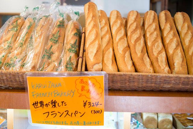 フランスパンを使用した総菜パンも数多くつくられています