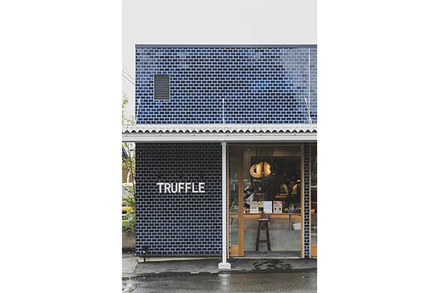 Truffle BAKERY 軽井沢店