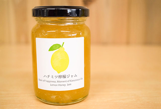 「ハチミツ檸檬ジャム」110g 650円(税抜)