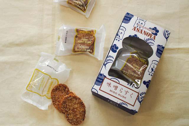 浅野屋ラスク 「ゆず味噌ラスク」10袋入(1袋2枚入)1,188円(税込)