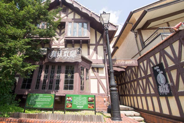 イギリスのチューダー様式で建てられた「珈琲歌劇」 外観