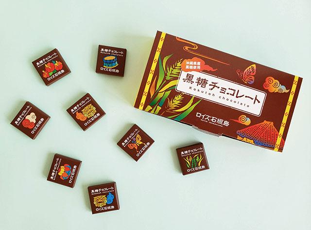 ロイズ石垣島 黒糖チョコレート 32枚入 702円(税込)