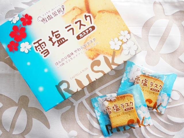 雪塩ラスク プレーン 12枚入り 1,080円(税抜)