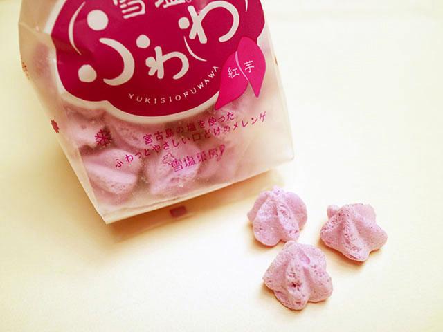雪塩ふわわ 紅芋味 8g・250円(税込)