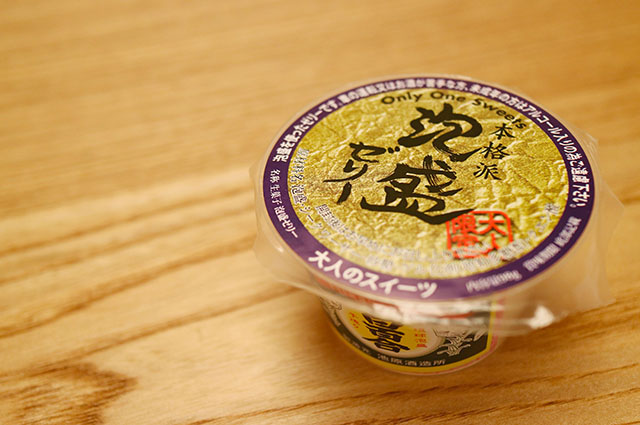 泡盛ゼリー 1個290円 凍らせても美味しい!