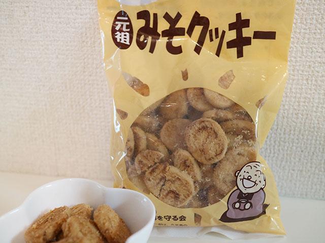 久米島元祖みそクッキー 1袋432円