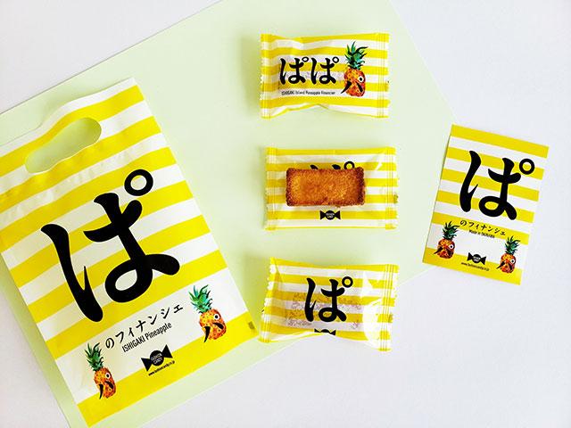 ぱ のフィナンシェ 3個入 378円(税込)