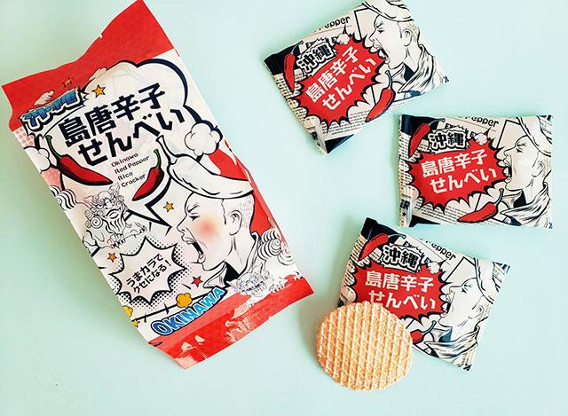 島唐辛子せんべい 8枚入 540円(税込)
