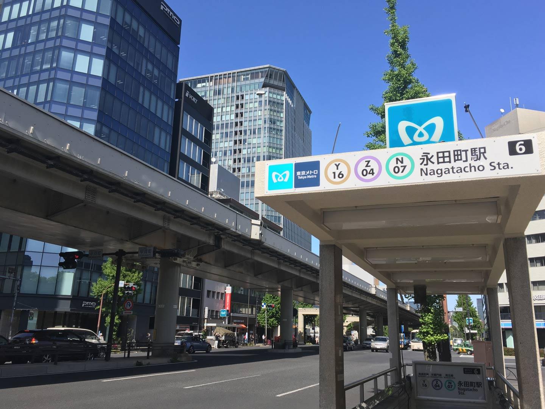 【乗り放題】「東京メトロ24時間券」で地下鉄がお得!おすすめ活用プランも