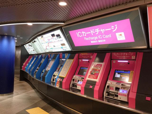 東京メトロの券売機