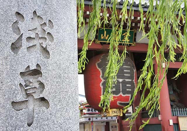 【浅草駅】「浅草寺」の仲見世通りで食べ歩きを楽しみましょう