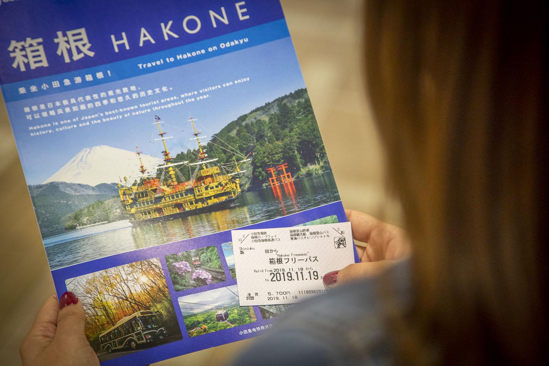 【乗り放題】箱根旅行は「箱根フリーパス」が絶対お得!購入場所&使い方解説