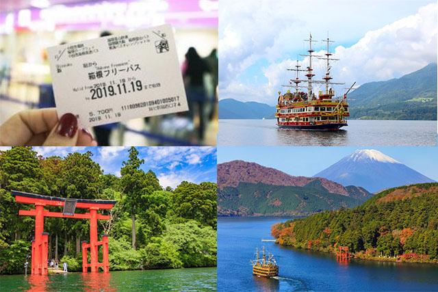 箱根フリーパスで楽しめる観光スポット