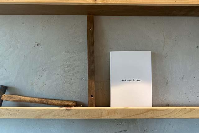 本の読める店 fuzkue