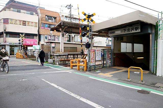 下北沢駅(京王線西口)