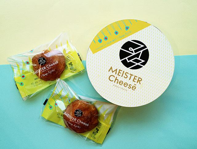 マイスターズチーズパイ(3個入り864円)