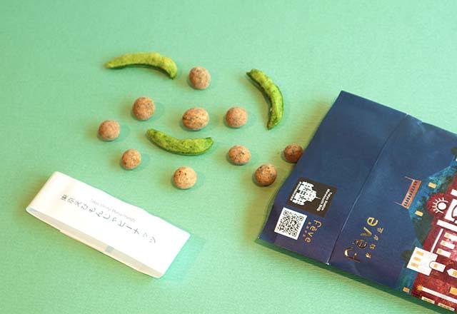 東京えびもんじゃピーナッツ(1袋360円)